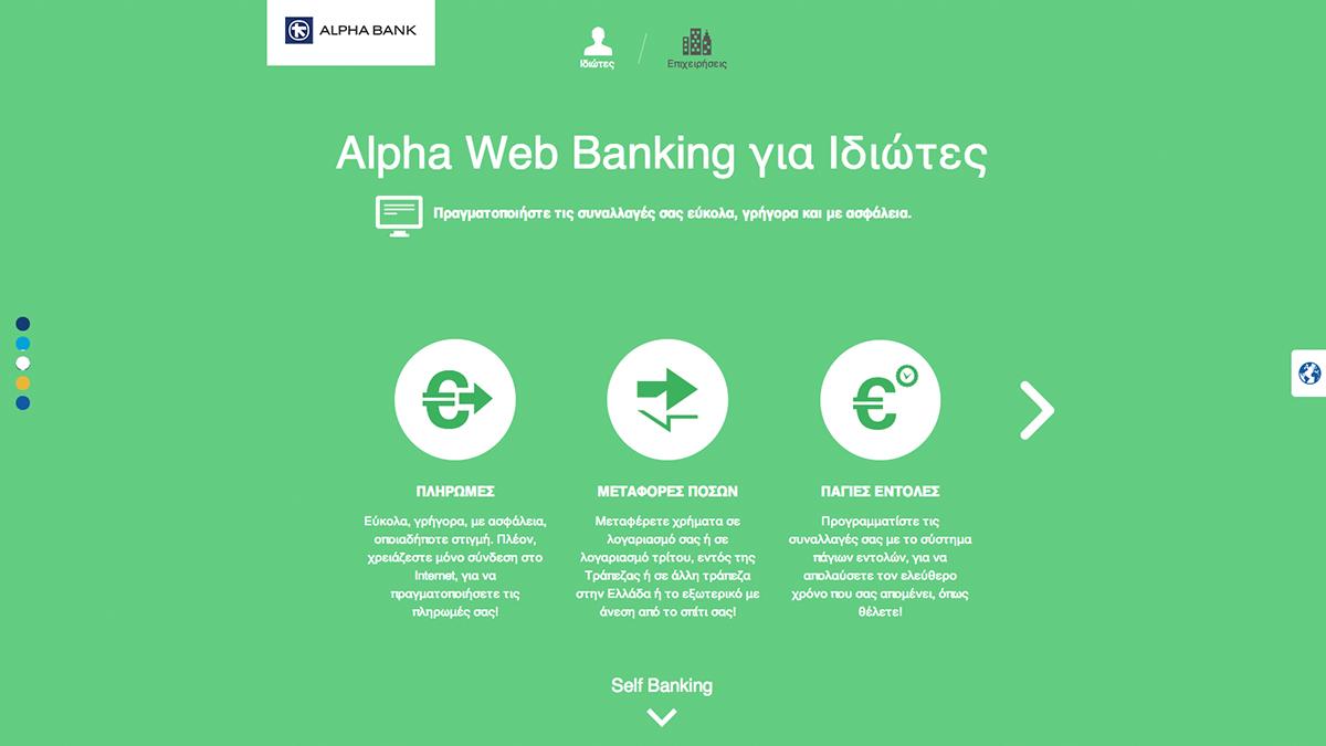 work-alphaebanking-03
