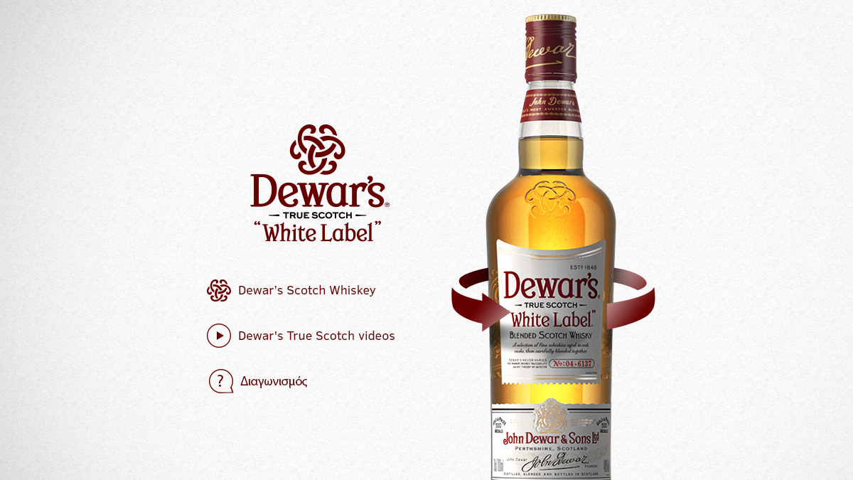 dewars-bottle-01