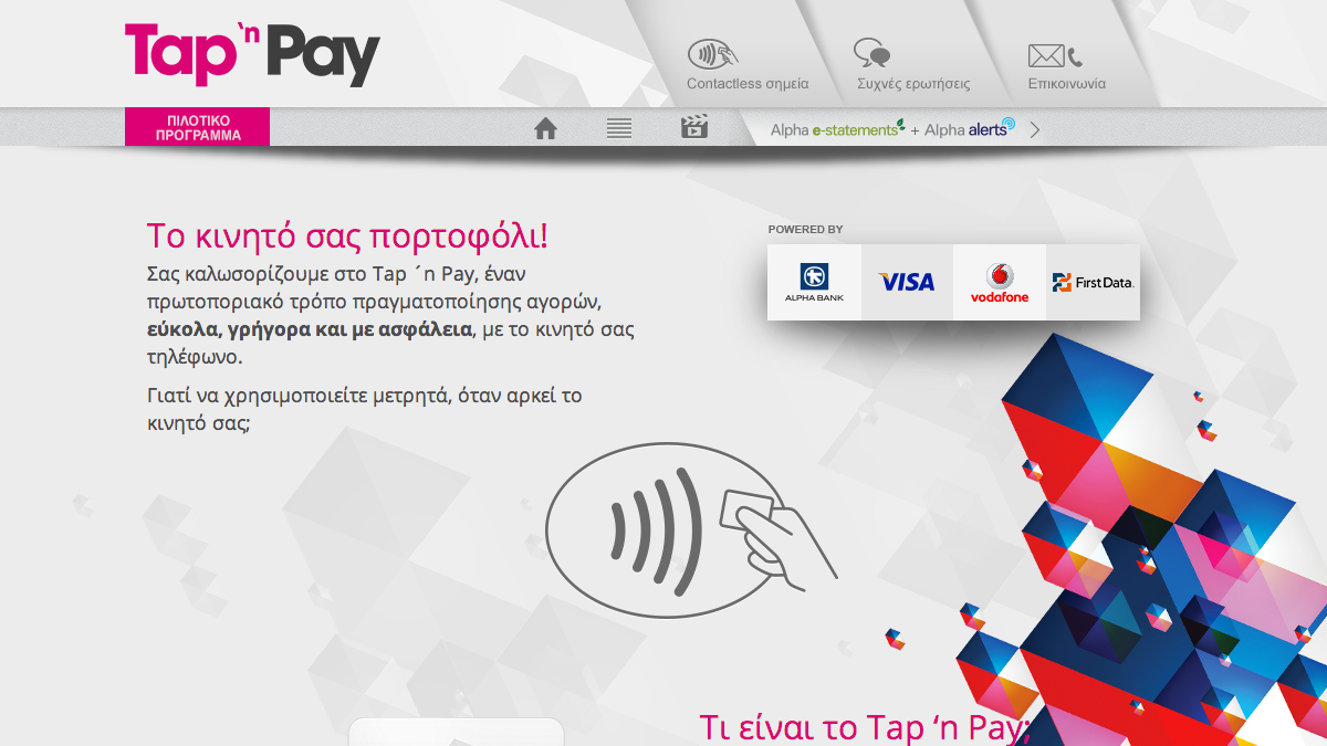 tap-n-pay-site-01
