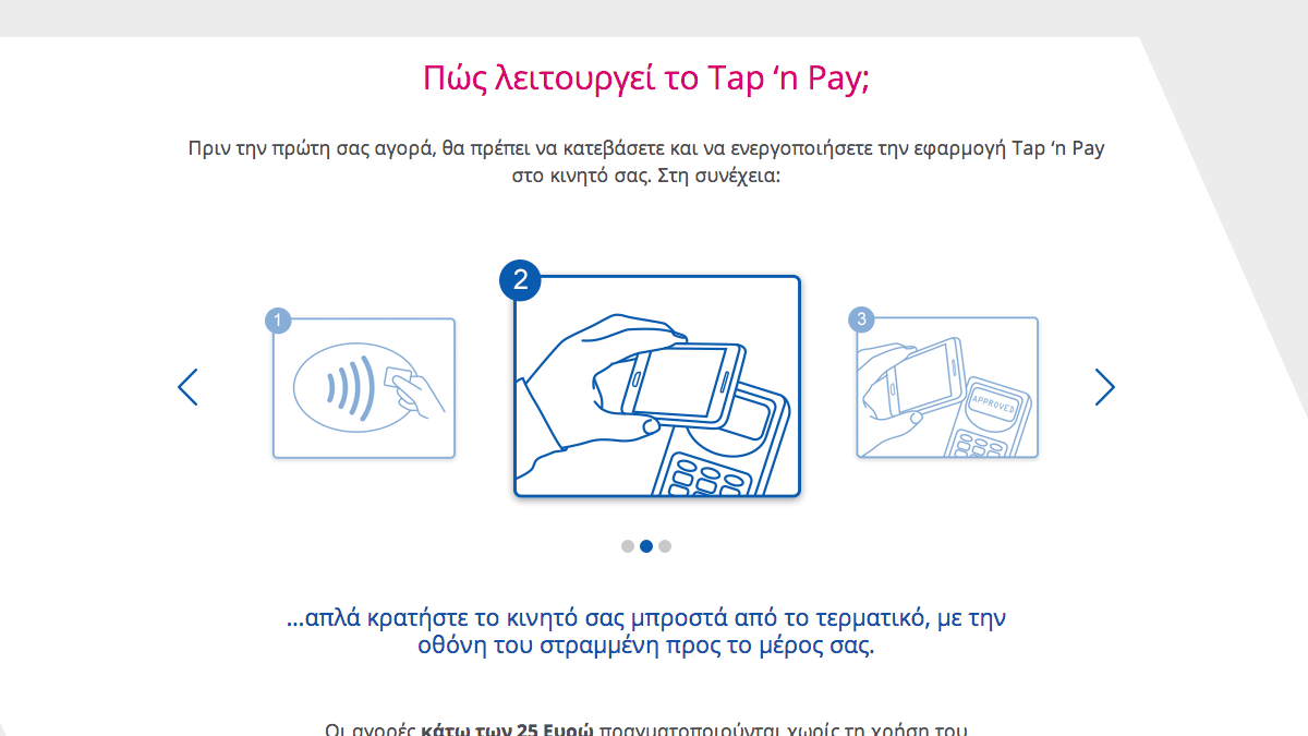 tap-n-pay-site-02