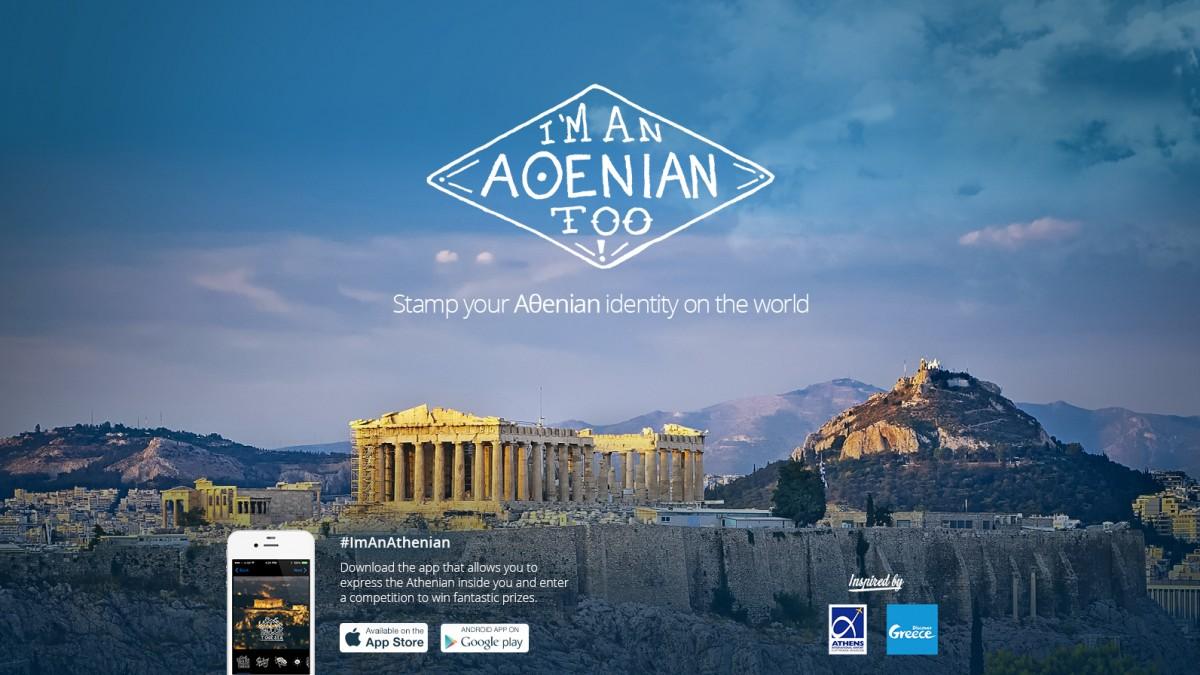 Athenian_Promo-Visual
